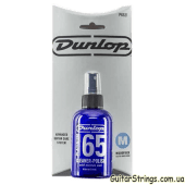 dunlop_p6521_cleaner_kit