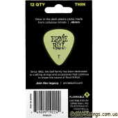 ernie_ball_9224_thin_pack_back